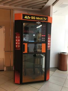 E8E94ABE-9865-48B1-A443-168DFEE12D02.jpg