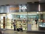bread talk.jpg