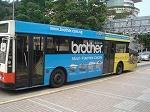 brotherbus1.jpg