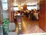 mouthrestaurant.jpg
