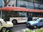 naturalgasbus2.jpg