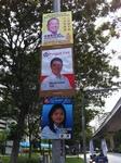 poster=SMC1.JPG