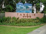 tanglinview1.jpg