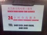 taxinewservice.jpg